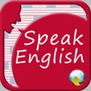 SpeakEnglishWeb - Web Pages to Speech Offline